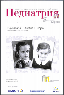 pediatria-VE